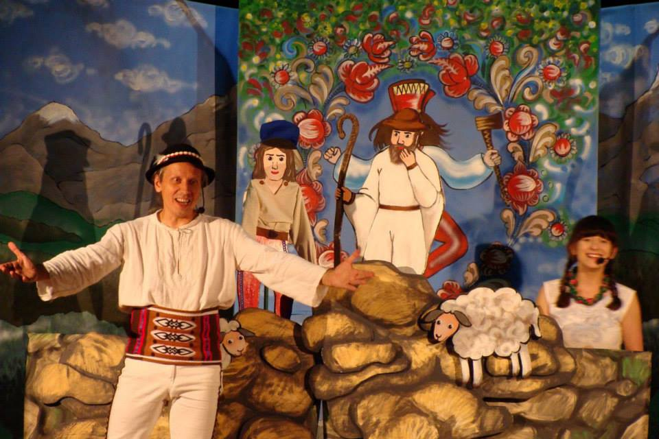 Teatr Dobrego Serca