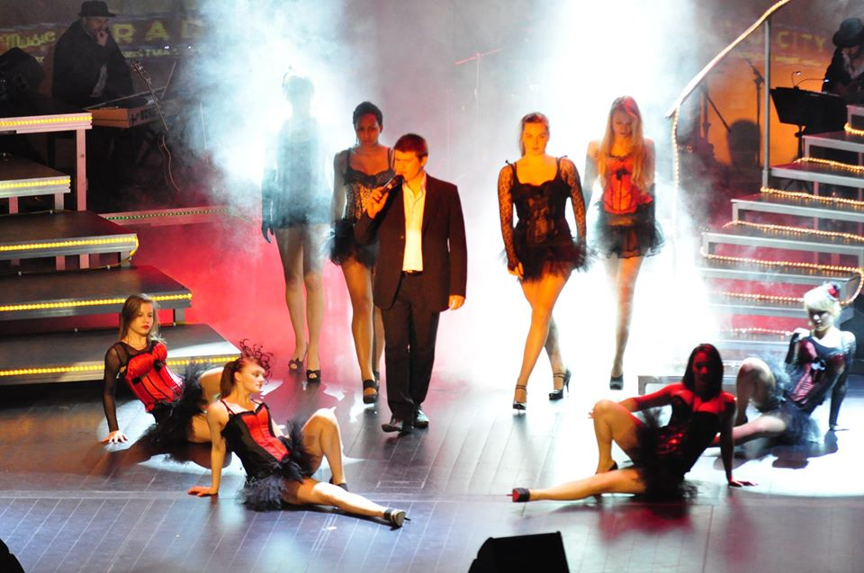 Teatr ES